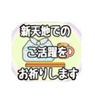 デカ文字♡春のお祝い誕生日卒業入学就職に(個別スタンプ:17)