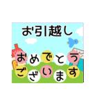 デカ文字♡春のお祝い誕生日卒業入学就職に(個別スタンプ:18)