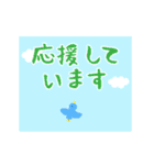 デカ文字♡春のお祝い誕生日卒業入学就職に(個別スタンプ:19)