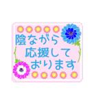 デカ文字♡春のお祝い誕生日卒業入学就職に(個別スタンプ:23)