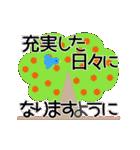 デカ文字♡春のお祝い誕生日卒業入学就職に(個別スタンプ:24)