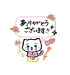 お気遣いスタンプ3(長文ふきだし)(個別スタンプ:01)