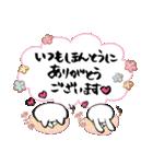 お気遣いスタンプ3(長文ふきだし)(個別スタンプ:02)