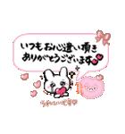 お気遣いスタンプ3(長文ふきだし)(個別スタンプ:03)