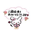 お気遣いスタンプ3(長文ふきだし)(個別スタンプ:04)