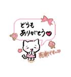 お気遣いスタンプ3(長文ふきだし)(個別スタンプ:05)