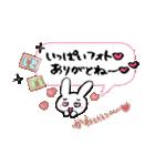 お気遣いスタンプ3(長文ふきだし)(個別スタンプ:07)