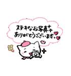 お気遣いスタンプ3(長文ふきだし)(個別スタンプ:08)