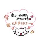 お気遣いスタンプ3(長文ふきだし)(個別スタンプ:09)
