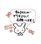 お気遣いスタンプ3(長文ふきだし)(個別スタンプ:12)