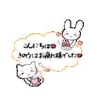 お気遣いスタンプ3(長文ふきだし)(個別スタンプ:14)