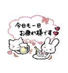 お気遣いスタンプ3(長文ふきだし)(個別スタンプ:18)