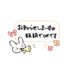 お気遣いスタンプ3(長文ふきだし)(個別スタンプ:19)