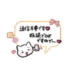 お気遣いスタンプ3(長文ふきだし)(個別スタンプ:20)