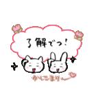 お気遣いスタンプ3(長文ふきだし)(個別スタンプ:21)
