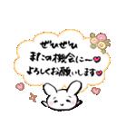 お気遣いスタンプ3(長文ふきだし)(個別スタンプ:26)