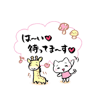 お気遣いスタンプ3(長文ふきだし)(個別スタンプ:27)