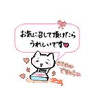 お気遣いスタンプ3(長文ふきだし)(個別スタンプ:30)