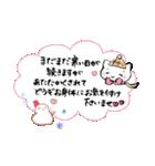 お気遣いスタンプ3(長文ふきだし)(個別スタンプ:32)
