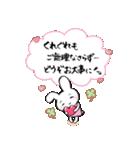 お気遣いスタンプ3(長文ふきだし)(個別スタンプ:33)