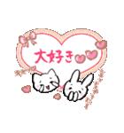 お気遣いスタンプ3(長文ふきだし)(個別スタンプ:35)