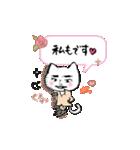 お気遣いスタンプ3(長文ふきだし)(個別スタンプ:36)