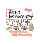 お気遣いスタンプ3(長文ふきだし)(個別スタンプ:40)