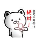 金光さん専用面白可愛い名前スタンプ(個別スタンプ:01)