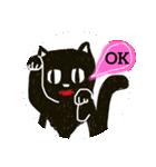My Kuro(個別スタンプ:01)