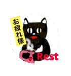 My Kuro(個別スタンプ:06)