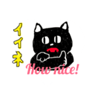 My Kuro(個別スタンプ:10)