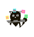 My Kuro(個別スタンプ:16)