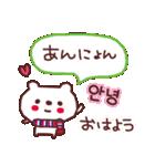 ★☆★は・ん・ぐ・る・2★☆★(個別スタンプ:02)