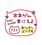 ★☆★は・ん・ぐ・る・2★☆★(個別スタンプ:04)