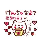 ★☆★は・ん・ぐ・る・2★☆★(個別スタンプ:05)