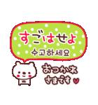★☆★は・ん・ぐ・る・2★☆★(個別スタンプ:06)