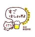 ★☆★は・ん・ぐ・る・2★☆★(個別スタンプ:07)