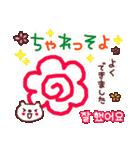 ★☆★は・ん・ぐ・る・2★☆★(個別スタンプ:08)