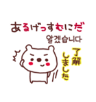 ★☆★は・ん・ぐ・る・2★☆★(個別スタンプ:09)