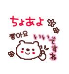 ★☆★は・ん・ぐ・る・2★☆★(個別スタンプ:10)