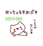 ★☆★は・ん・ぐ・る・2★☆★(個別スタンプ:12)