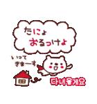 ★☆★は・ん・ぐ・る・2★☆★(個別スタンプ:14)
