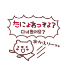 ★☆★は・ん・ぐ・る・2★☆★(個別スタンプ:15)