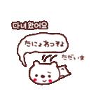 ★☆★は・ん・ぐ・る・2★☆★(個別スタンプ:16)