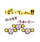 ★☆★は・ん・ぐ・る・2★☆★(個別スタンプ:17)