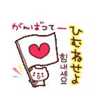★☆★は・ん・ぐ・る・2★☆★(個別スタンプ:20)