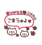 ★☆★は・ん・ぐ・る・2★☆★(個別スタンプ:21)