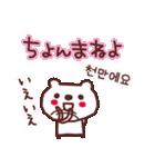 ★☆★は・ん・ぐ・る・2★☆★(個別スタンプ:23)