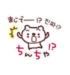 ★☆★は・ん・ぐ・る・2★☆★(個別スタンプ:25)