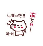 ★☆★は・ん・ぐ・る・2★☆★(個別スタンプ:26)